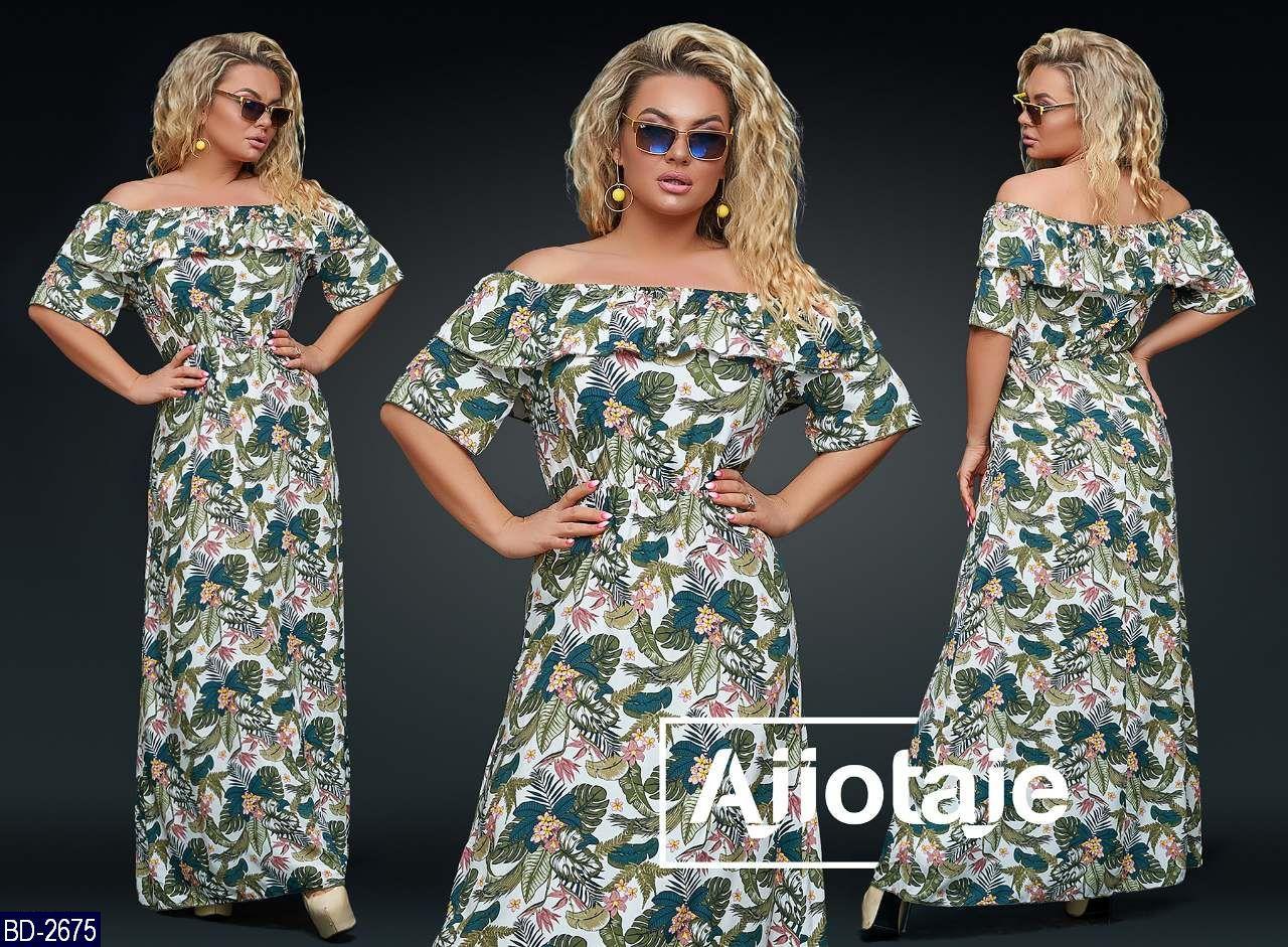 Платье BD-2675