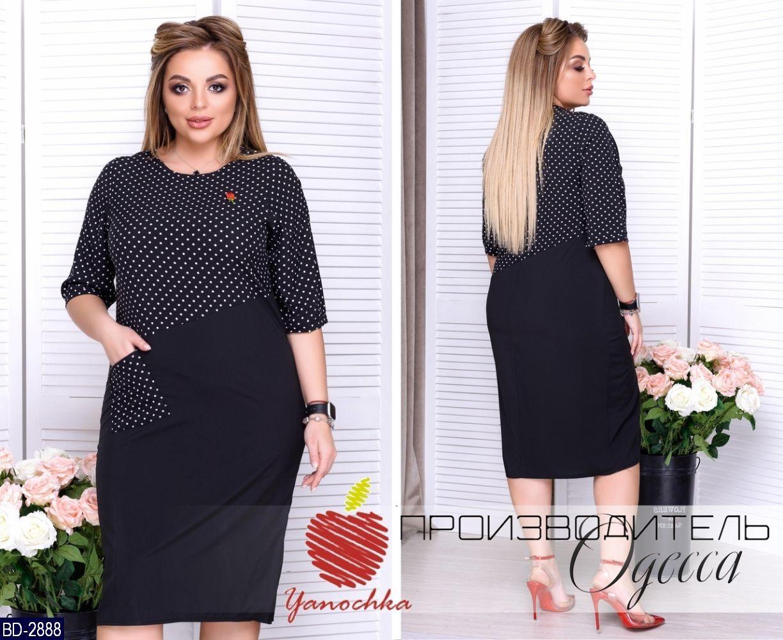Платье BD-2888