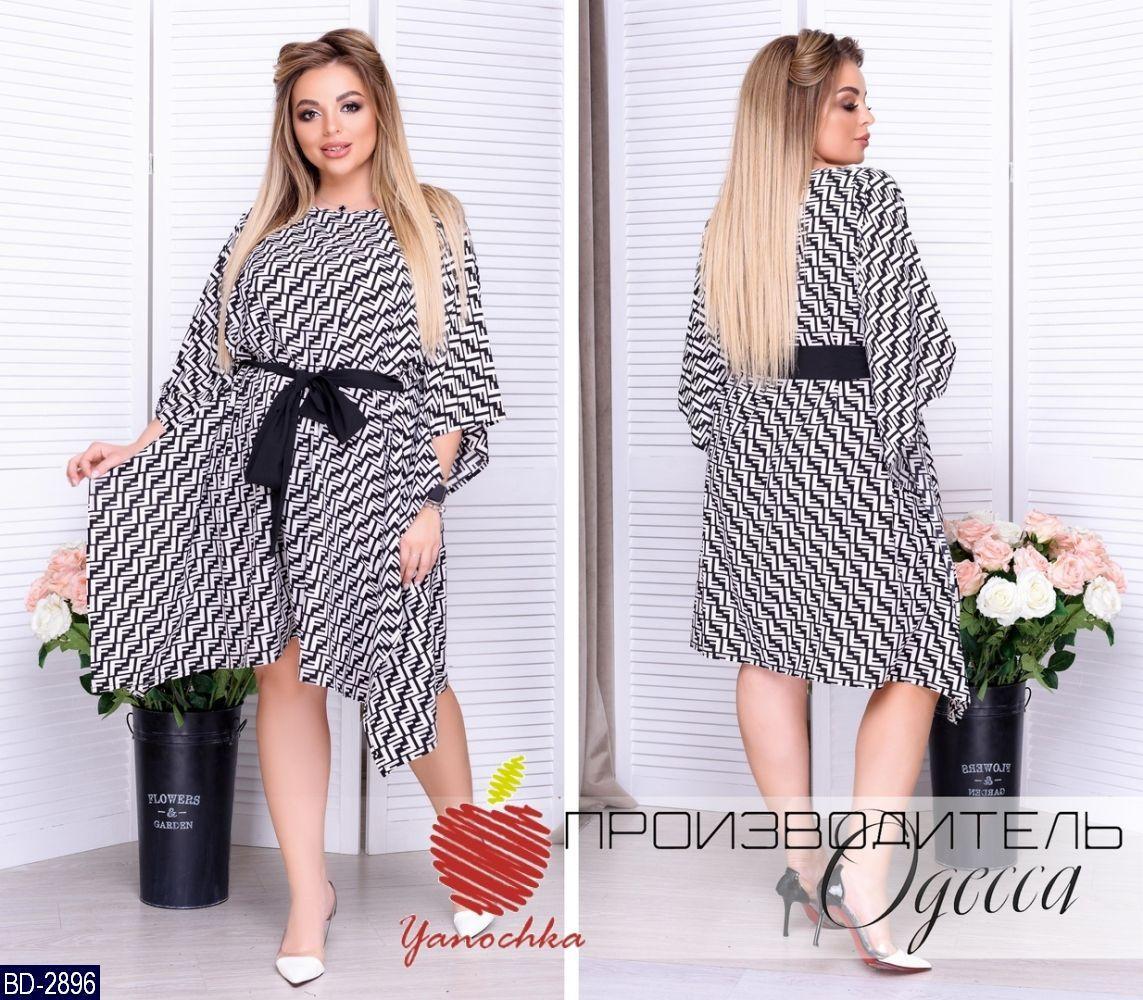 Платье BD-2896