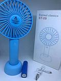 Ручной вентилятор ST-09, фото 3