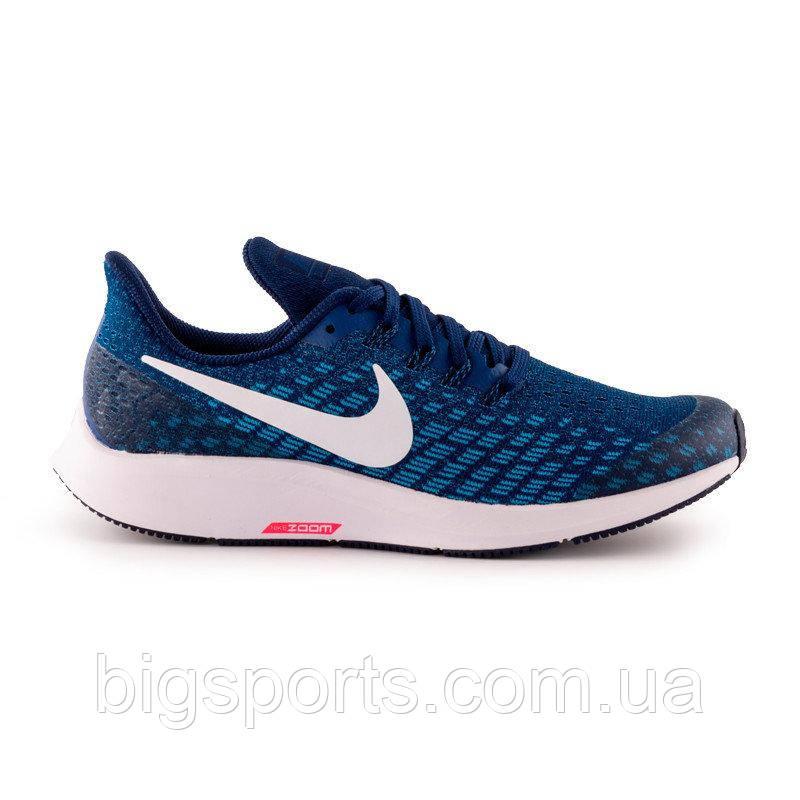 Кроссовки дет. Nike Air Zoom Pegasus 35 (GS) (арт. AH3482-404)