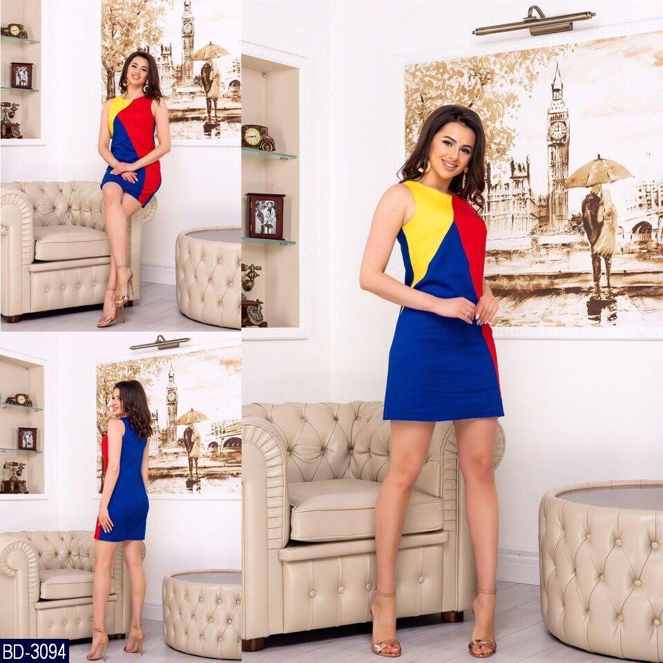 Платье BD-3094