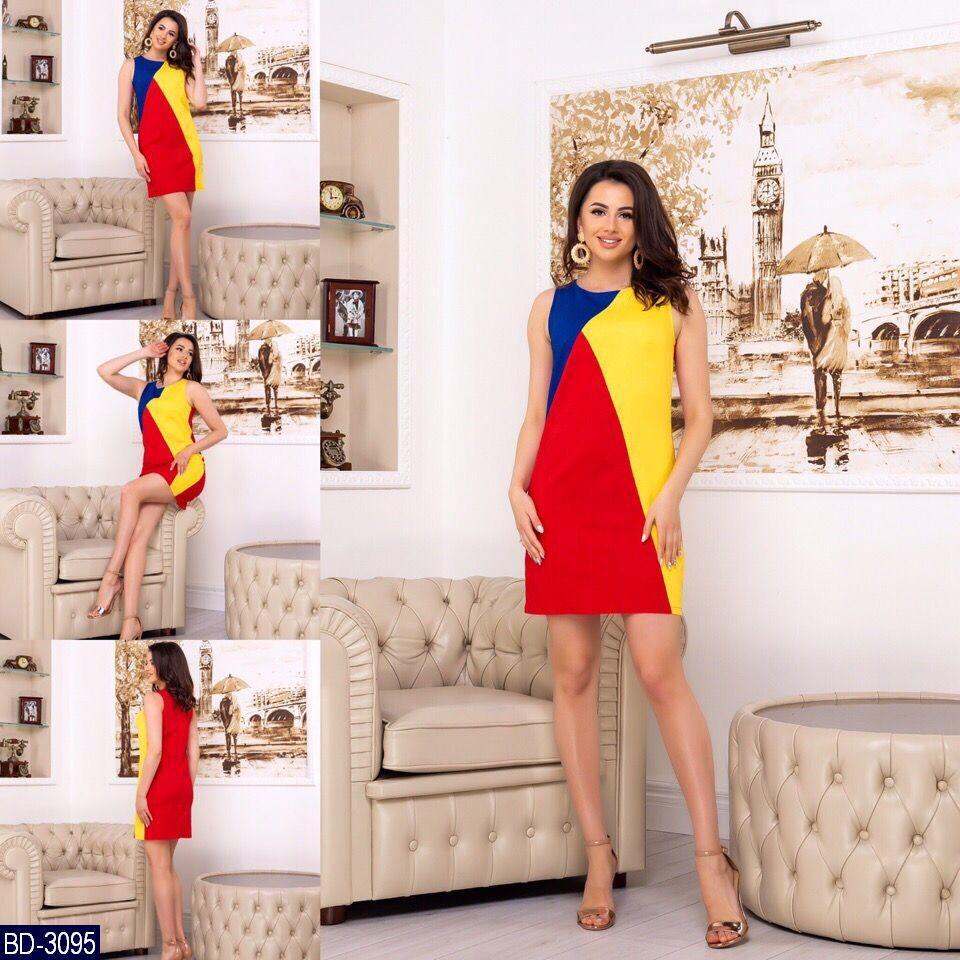 Платье BD-3095