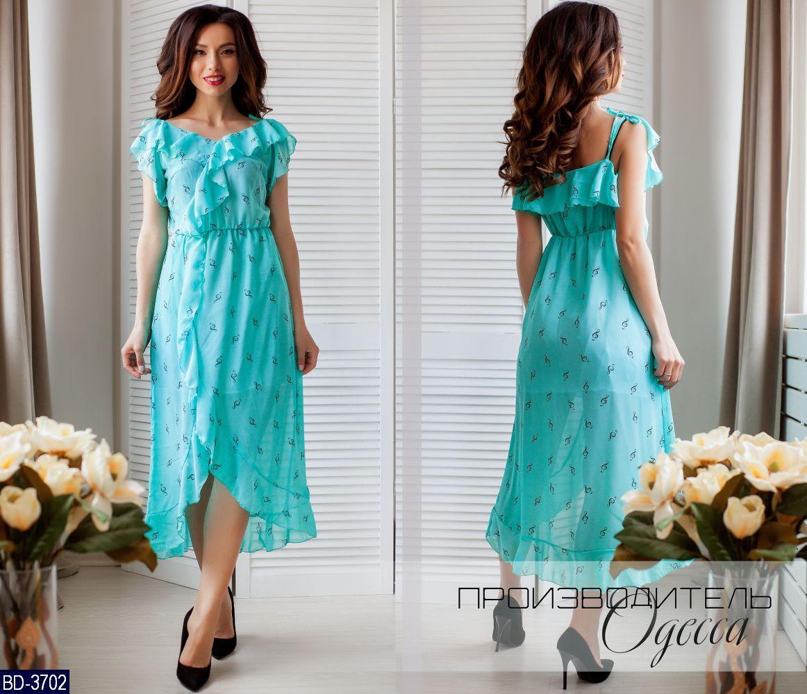Платье BD-3702