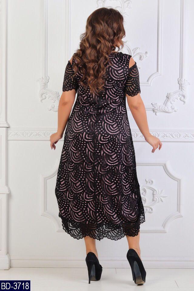 Платье BD-3718