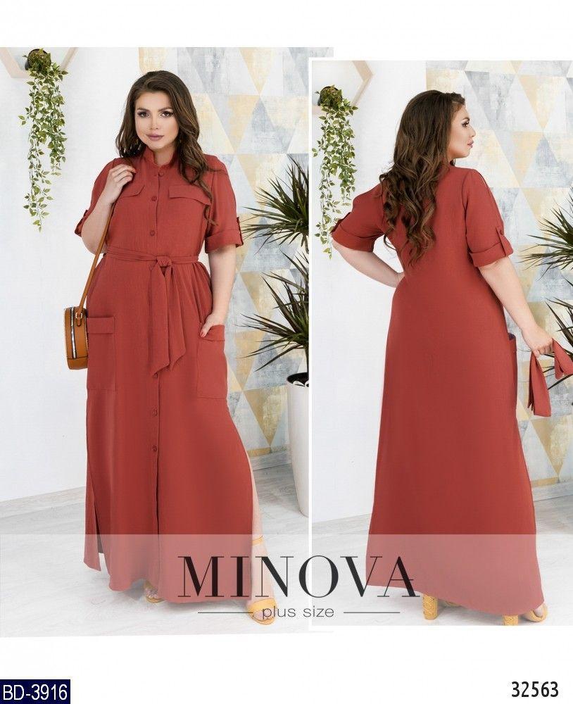 Платье BD-3916