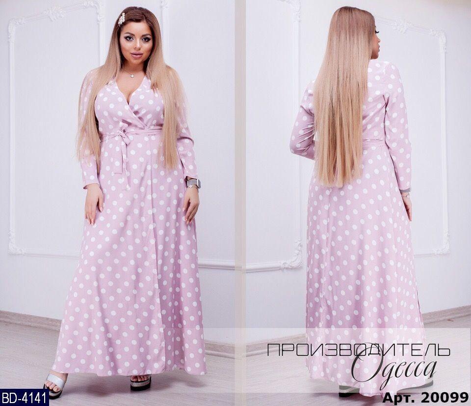 Платье BD-4141