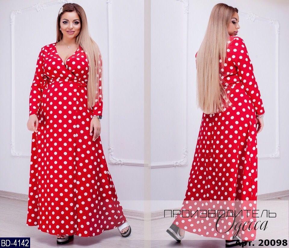Платье BD-4142