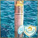 Центробежный насос для скважины DONGYIN 777401, фото 5