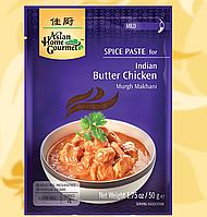 Курка у вершковому соусі, паста, Asian Home Gourmet,  50г, Дж