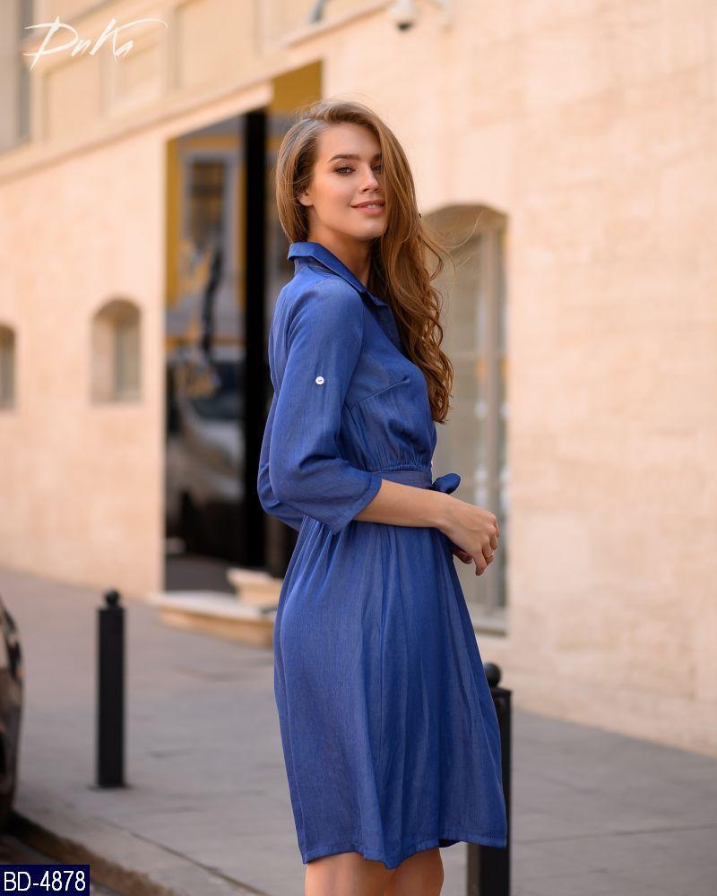 Платье BD-4878