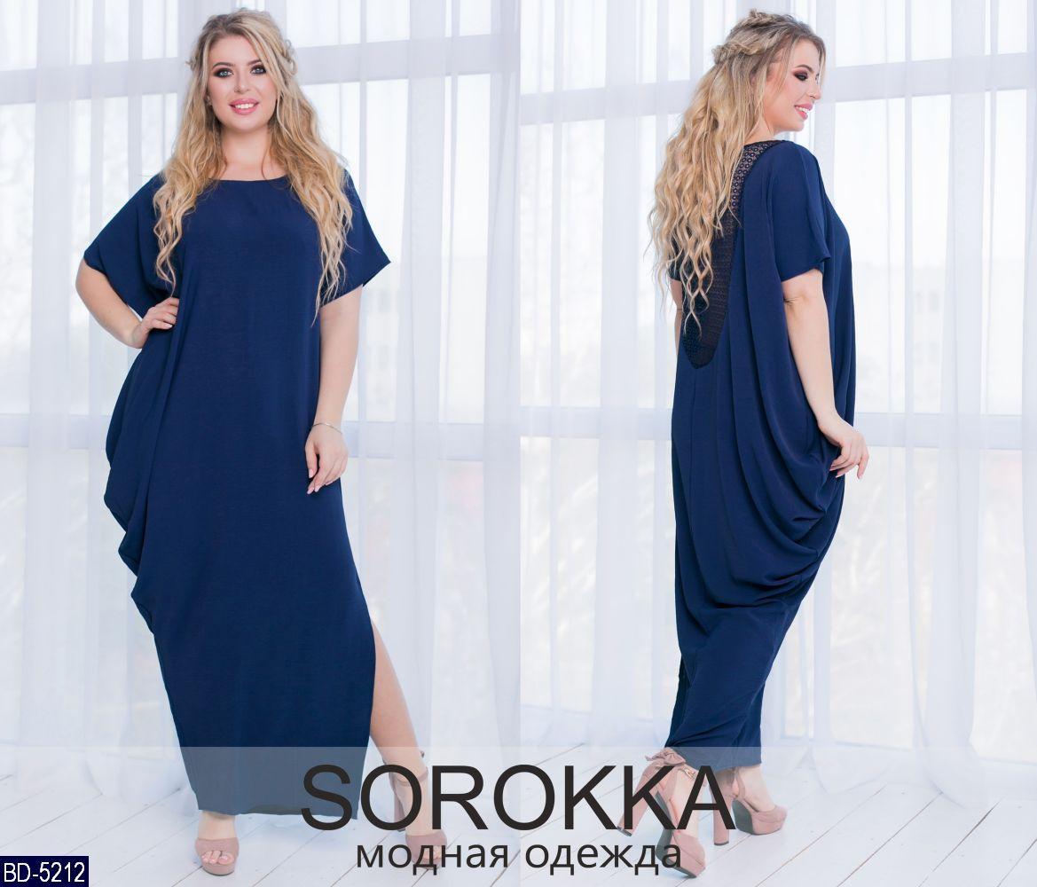 Платье BD-5212