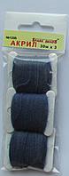 Акрил для вышивки: фиолетово - синий, фото 1
