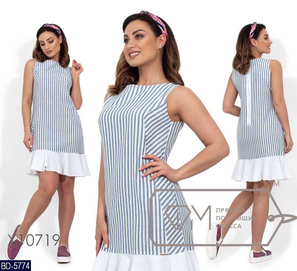 Платье BD-5774