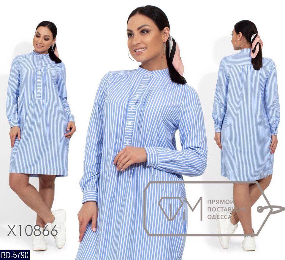 Платье BD-5790