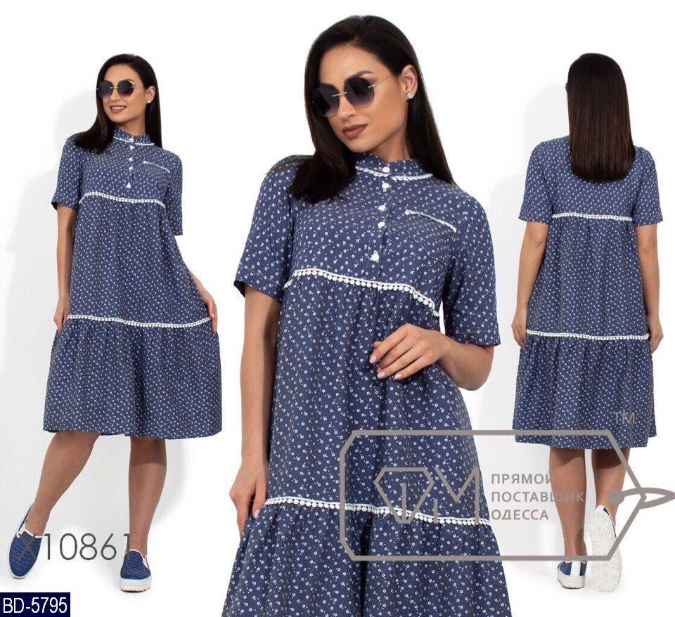 Платье BD-5795