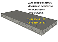 Плита перекрытия экструдерная ПБ 73.12-8К7 (220/тип VІ), непрерывного вибропрессования, безпетлевые