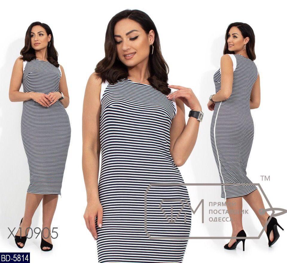 Платье BD-5814