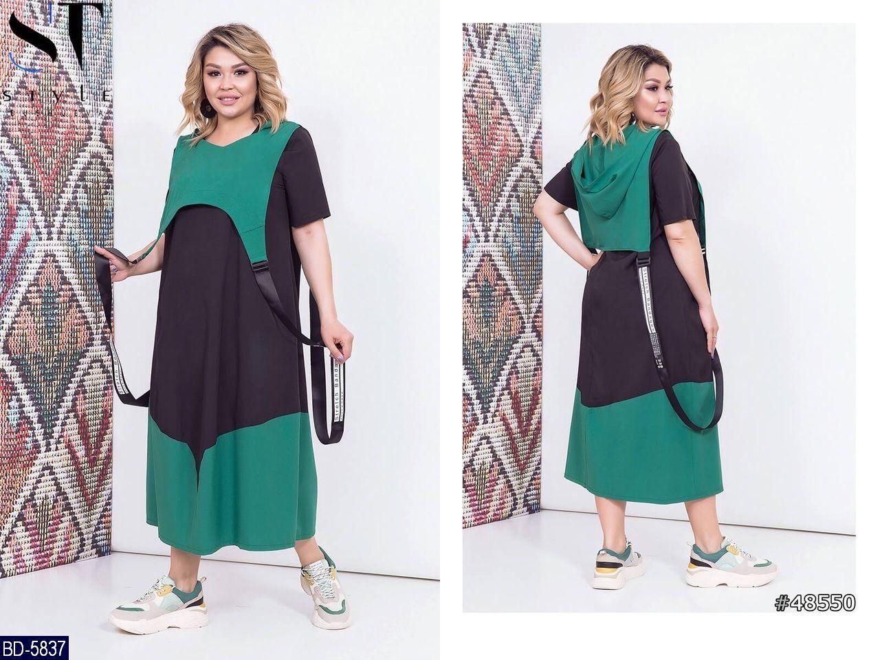 Платье BD-5837