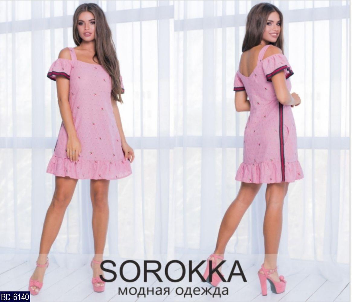 Платье BD-6140