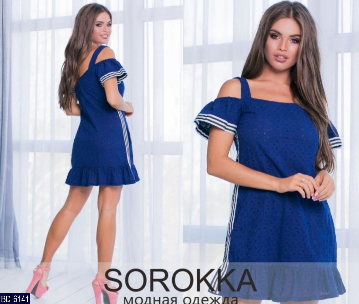 Платье BD-6141