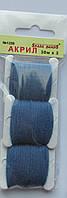 Акрил для вышивки: умеренный синий, фото 1