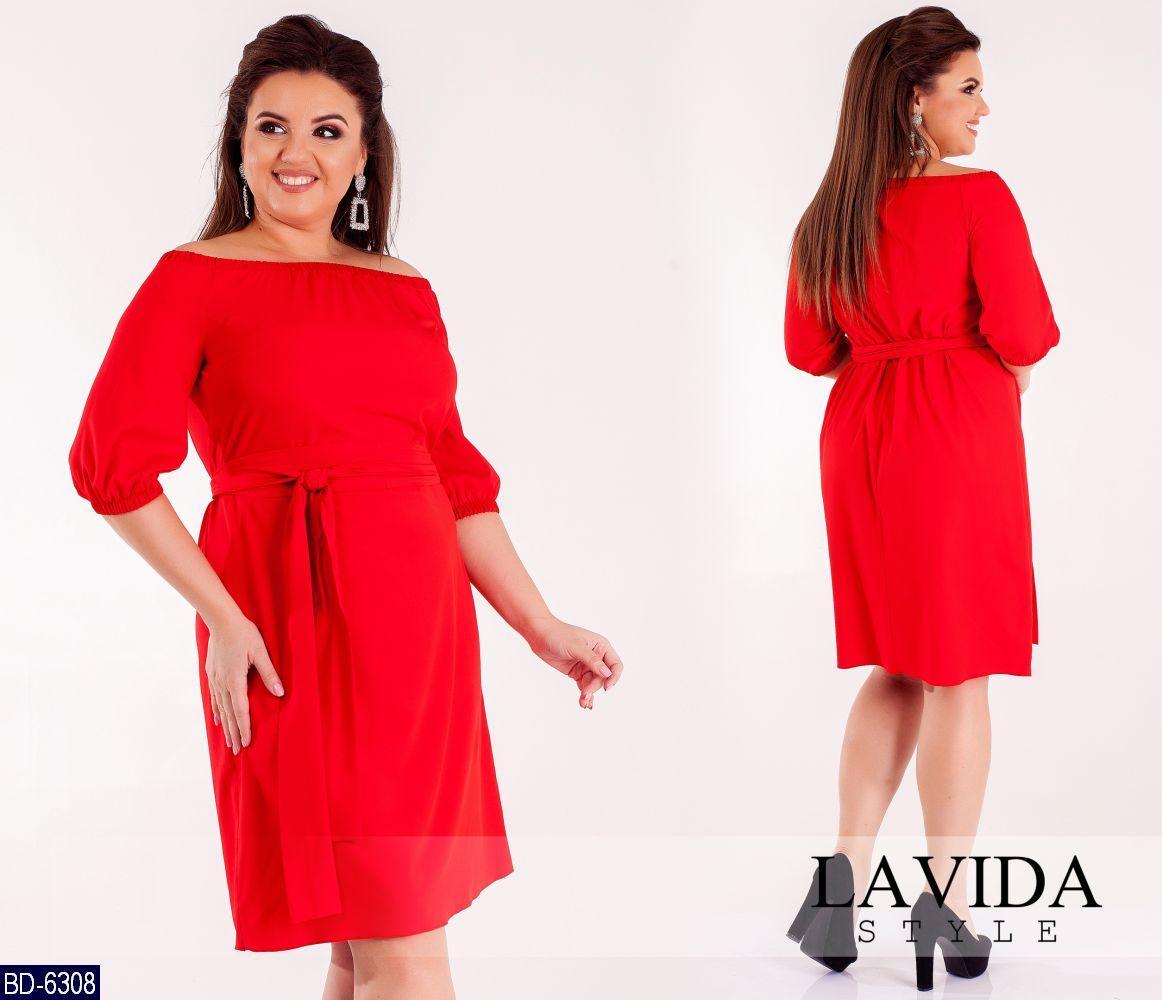 Платье BD-6308
