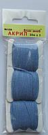Акрил для вышивки: синяя сталь, фото 1