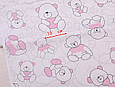 Сатин (бавовняна тканина) ведмедики з рожевою кіскою, фото 2