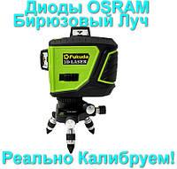 Лазерный уровень 3d Fukuda MW-93T-2-3GX БИРЮЗОВЫЙ ЛУЧ диоды OSRAM