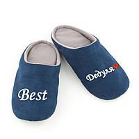 Домашние тапочки шлепки Best Дедуля синяя багира размер 44-45_склад