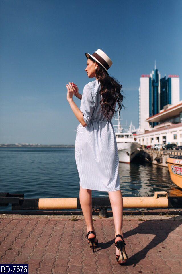 Платье BD-7676
