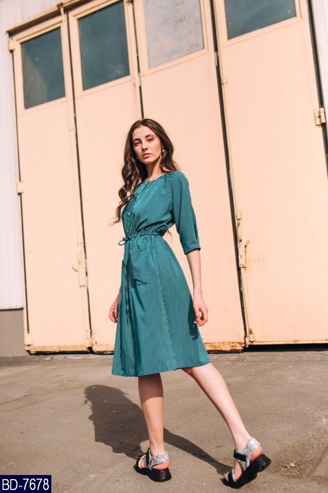 Платье BD-7678