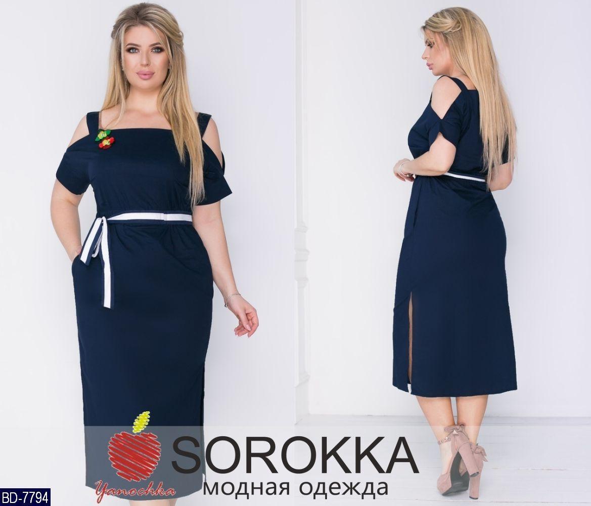 Платье BD-7794