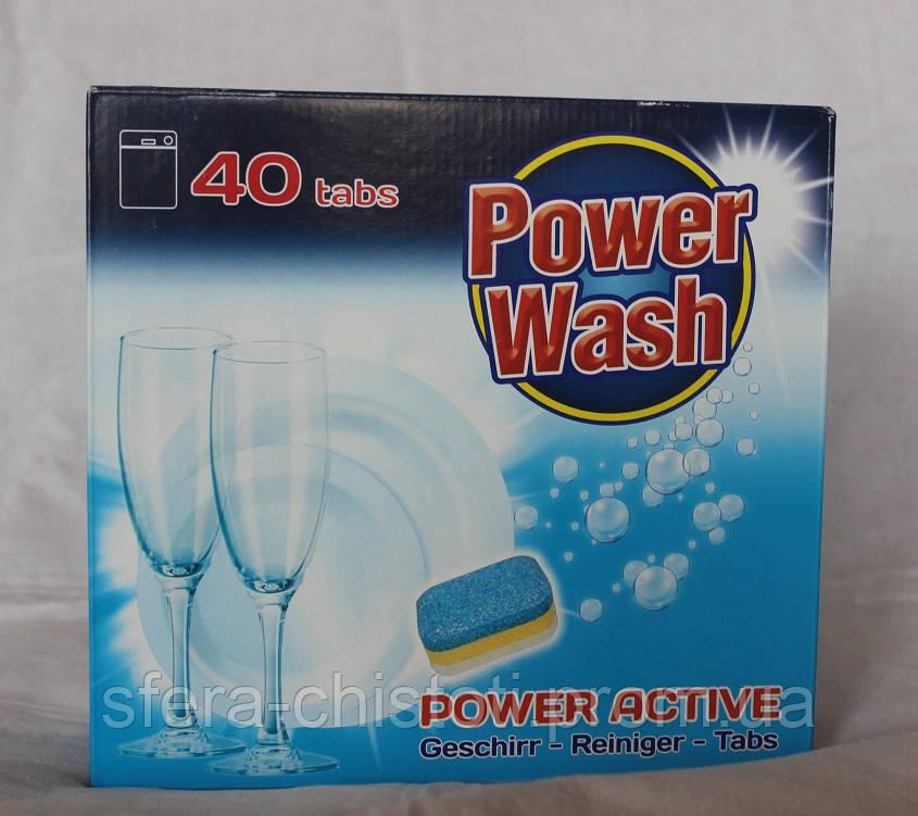 Таблетки для посудомоечных машин POWER WASH 40 шт