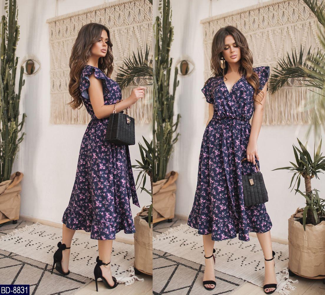 Платье BD-8831