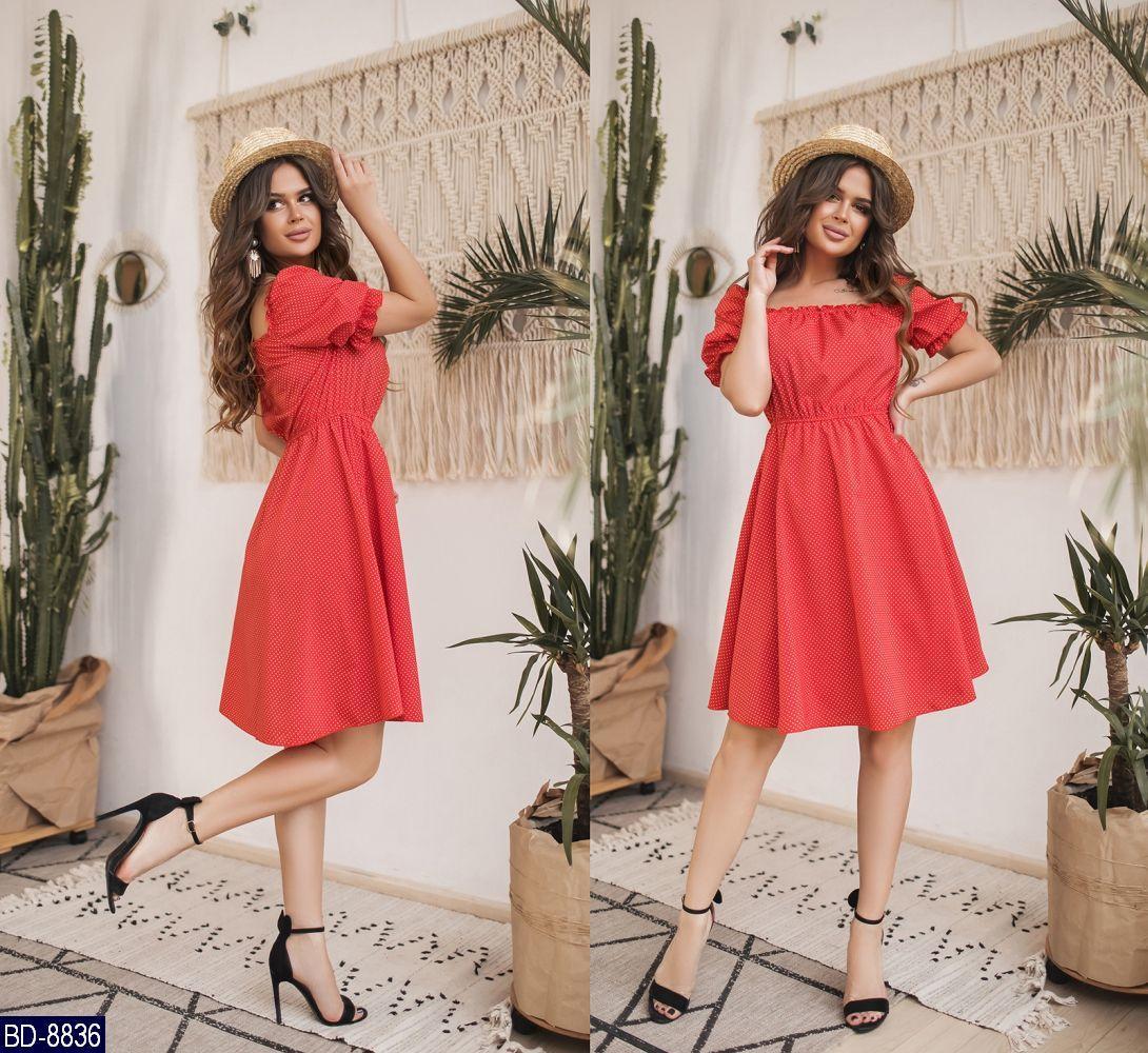 Платье BD-8836