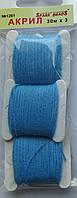 Акрил для вышивки: тёмно голубой, фото 1