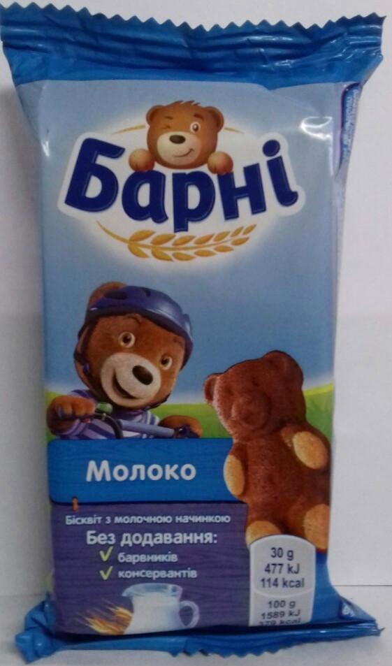 """Бисквит """"Барни"""" с молочной начинкой 30г"""