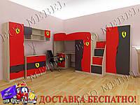 Детская комната для мальчика ФЕРРАРИ Тинейджер МДФ