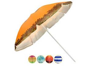 Пляжный зонт 2,2м Anti - UF