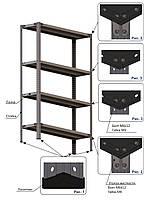 200х100х50 6 полок 150 кг на полку Стеллаж для архива склада металлический крашенный Серый цвет, фото 4