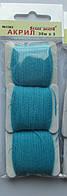 Акрил для вышивки: сине зелёный крайола, фото 1