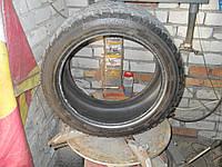 Шина GAUTH-PNEUS 225/45/R17