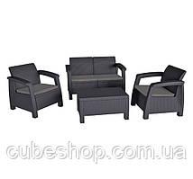 Комплект садовой мебели из искусственного ротанга Bahamas Keter (серый)