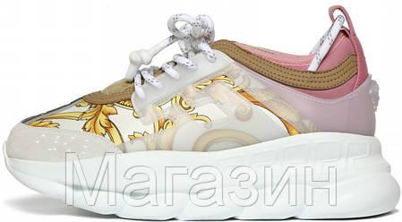 "Женские кроссовки Versace Chain Reaction ""Bianco/Oro/Shell Pink"" (Версаче) белые с розовым, фото 2"
