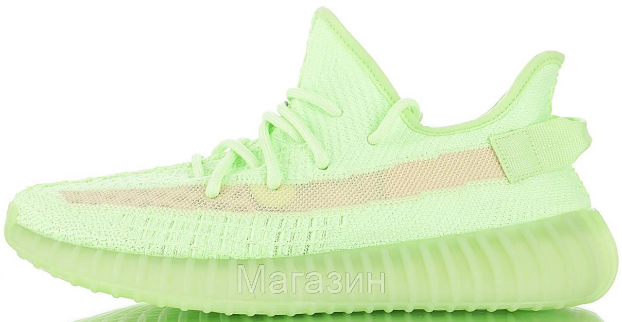 """Мужские кроссовки adidas Yeezy Boost 350 V2 """"Glow Green"""" (в стиле Адидас Изи Буст 350) салатовые"""
