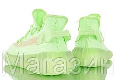 """Мужские кроссовки adidas Yeezy Boost 350 V2 """"Glow Green"""" (в стиле Адидас Изи Буст 350) салатовые, фото 3"""
