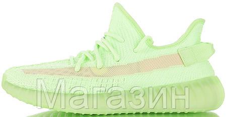 """Женские кроссовки adidas Yeezy Boost 350 V2 """"Glow Green"""" (в стиле Адидас Изи Буст 350) салатовые, фото 2"""