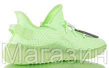 """Женские кроссовки adidas Yeezy Boost 350 V2 """"Glow Green"""" (в стиле Адидас Изи Буст 350) салатовые, фото 3"""